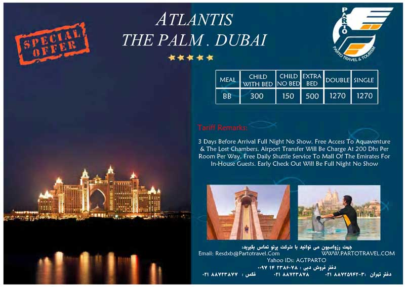 Special Offer For Atlantis *5